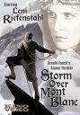新品北米版DVD!【モンブランの嵐】 Storm Over Mont Blanc!<レニ・リーフェンシュタール>