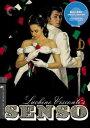 新品北米版Blu-ray!【夏の嵐】Senso (Criterion Collection) (Blu-ray)