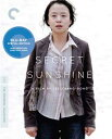 新品北米版Blu-ray!【シークレット・サンシャイン】Secret Sunshine (Criterion Collection) (Blu-ray)
