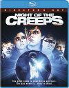 新品北米版Blu-ray!【クリープス】 Night of the Creeps (Director's Cut) [Blu-ray]!