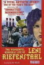 新品北米版DVD!【レニ】 Wonderful Horrible Life of Leni Reifenstahl!<レニ・リーフェンシュタ...