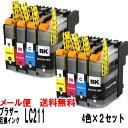 【ゆうパケット送料無料】激安・高品質 対応機種DCP-J963N DCP-J962N DCP-J762N DCP-J562N MFC-J880N MFC-J990DN/DWN MFC-J900DN/DWN MFC-J830DN/DWN MFC-J730DN/DWN