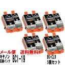 BCI-19 ブラック+カラー 5セットキヤノン互換インクカートリッジ対応機種 PIXUS iP110 iP100 mini360 mini260