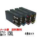 【送料無料】激安・高品質【IC90L】