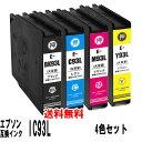 【送料無料】激安・高品質【IC93L】