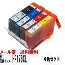 HP178XL(増量タイプ)HP ヒューレッドパッカード互換インクカートリッジ4色セット ICチップ付