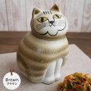送料、ラッピング無料!スウェーデンの人気陶芸家リサラーソンによる 味わい深いデザインの猫グッズ!