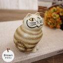 リサラーソン(Lisa Larson) ミアキャット(MIA cat) ブラウン(Sサイズ)|猫グッズ 猫雑貨 猫 ねこ 置物 |