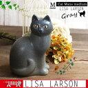 リサラーソン(Lisa Larson)Cat Mans medium (gray)キャットマンズ ミディアム グレー|猫グッズ 猫雑貨 リサラーソン 猫 ねこ 置物 |