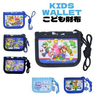 附帶錢包錢包錢包超級市場馬裏奥小孩小孩帶子的馬裏奥MK7026 fs3gm