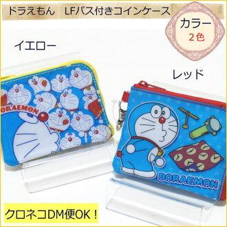 可愛朵拉哆啦 a 夢的孩子硬幣錢包孩子兒童經常把的學校玩具兒童錢包皮夾錢包例