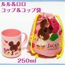 Cup-fukurokuma10_1