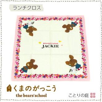 可愛的熊學校餐巾表餐巾女孩玩具孩子兒童餐巾兒童郊遊午餐墊贈品為 2016年粉紅色的花朵成龍 02P01Oct16