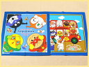 [anpanman] boy lunch cross email mail OK child kids [easy ギフ _ packing choice] with two pieces of napkins
