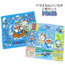 Doraemonhankachi2p_1