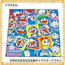 Doraemonnafukin_2