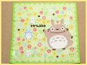 [My Neighbor Totoro] email service OK 231308 made in napkin lunch cross flower green Japan