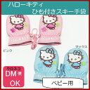 Tomotebu62502kt_1