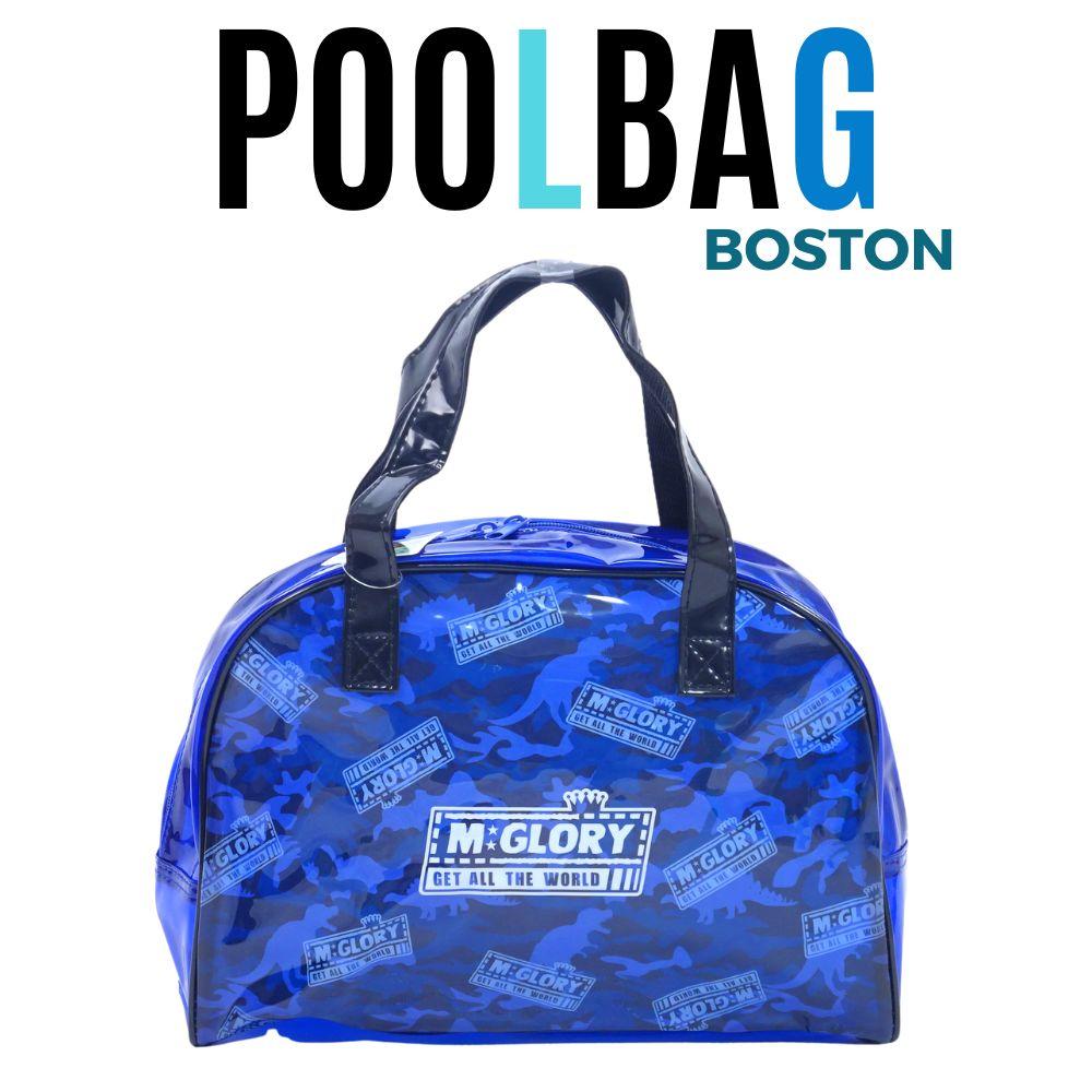 プールバッグ子供男の子送料無料キッズプールバックビーチバッグボストン型サマーバッグ子供用プールバッグ