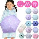 折りたたみ傘 子供用 キッズ 女の子 折り畳み 収納ケース付き かわいい オレンジボンボン 2021