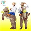 ハロウィン コスプレ メンズ 馬 おもしろ着ぐるみ おもしろ...