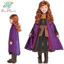 アナと雪の女王 2 ドレス 子供 アナ なりきり ワンピース アナ雪 マント キッズ コスプレ 衣装 仮装 コスチューム Frozen 2