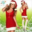 サンタ コスプレ 衣装サンタクロース 大きいサイズ あり サンタ コスプレ 衣装サンタクロース 大きいサイズ あり 05P18Jun16