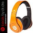 MONSTER beats by dr.dre ヘッドホン 限定カラー Beats Studio Limited Edition カラー:オレンジ 【楽ギフ_包装】 P27Mar15