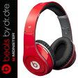 MONSTER beats by dr.dre ノイズキャンセリング ヘッドホン Beats Studio Hi-Def Noise-Canceling Over-Ear Headphones カラー:レッド 【楽ギフ_包装】 P27Mar15