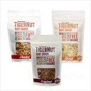 タイガーナッツ オーガニックバラエティSET 皮付き 皮なし スライス NON-GMO(遺伝子組み換えをしていない) NUT&GLUTEN FREE(ナッツ成分やグルテンを含みません) ORGANIC(オーガニック)