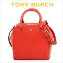 トリーバーチ バッグ ハンドバッグレディース ショルダーバッグ ブランド ファッション 楽天 新作 人気 女性 プレゼント Tory Burch 正規品 ROBINSON ロビンソン 05P05Nov16