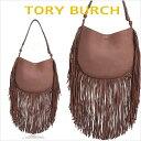 トリーバーチ バック ホーボー ショルダーバッグ バック ファッション ブランド レディース 楽天 新作 人気 女性 プレゼント Tory Burch 正規品 FRINGE