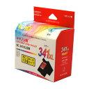 CANON(キャノン)BC-341XL(カラー大容量)楽天ショップ内人気商品リサイクルインク【カラーXL5個以上送料無料】【ブラックXL+カラーXLの合計6個以上送料無料】購入時のメールには送料が表記