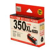 CANON(キャノン)BC-350XLPGBK(ブラック)楽天ショップ内人気商品互換インク(新品)【ブラックは合計6個以上送料無料】