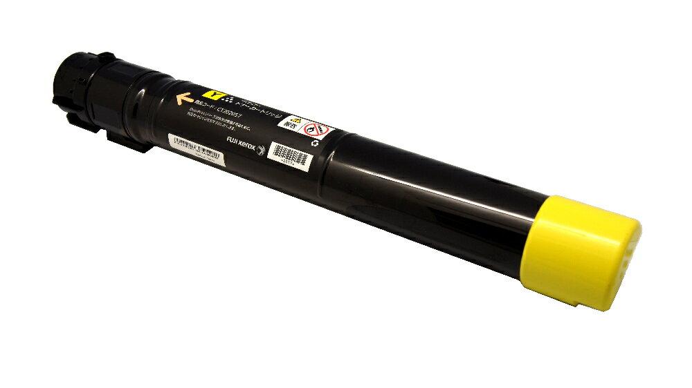 XEROX CT202057リサイクルトナー(イエロー)【送料無料】 この商品はリターン商品です。即納品はお問い合せ下さいフリーダイヤル:0120-346-319XEROXプリンター人気機種