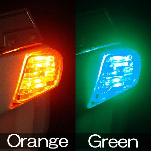 ホンダ フュージョン FUSION MF02 2色発光 LED仕様 ユーロウインカー グリーン/オレンジ パーツ