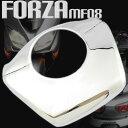 【あす楽対応】 フォルツァX Z MF08 メッキ ハンドル ポストカバー カスタム パーツ ホンダ FORZA