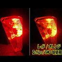【あす楽対応】 フォルツァX Z MF08 2色発光 LED付き クリア ユーロウインカー 外装 レッド/オレンジ カスタム パーツ ホンダ HONDA FORZA