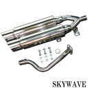 【あす楽対応】 SKY WAVE スカイウェイブ スカイウェーブ CJ43A デュアル 2本出し マフラー