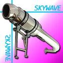 【あす楽対応】 SKY WAVE スカイウェイブ CJ43A 極太 カチ上げ ショート マフラー