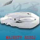 【あす楽対応】 マジェスティー メッキクランク/プーリーケースカバー 別体型 タイプ1 マジェスティ MAJESTY SG20J 4D9 外装 パーツ ヤマハ