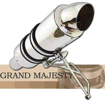 ヤマハグランドマジェスティSG15Jカチ上げ型オールステンエアクリーナーGRANDMAJESTY