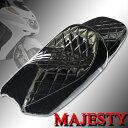 【あす楽対応】 マジェスティ C SG03J ダイヤカット ブラック エナメルシート 黒 TYPE2 外装 パーツ ヤマハ マジェスティー MAJESTY