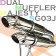 【あす楽対応】 マジェスティ C MAJESTY SG03J 5GM 5SJ カールエンド セミアップ デュアル マフラー