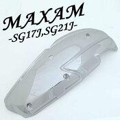 【あす楽対応】 マグザム SG17J SG21J メッキクランク プーリーケース カバー 外装 ヤマハ MAXAM