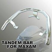 【あす楽対応】 マグザム MAXAM SG17J SG21J 極太 メッキ タンデムバー グラブバー バックレスト 39.5φ