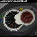 【あす楽対応】 シグナス X SE44J ブラックメッキ メーターカバー【28S シグナスXFi スポーティー プレミアム メーターベゼル メーターパネル メーターリング スピードメーター タコメーター カスタム パーツ】