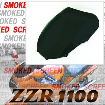ZZR1100D ZZ-R ZXT10D ���⡼�� ������� �Х��� �ĥ��顼 �������� �ѡ��� ���掠�� KAWASAKI