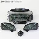 【あす楽対応】 PCX125 JF28 PCX150 KF12 LEDテールランプ リア LEDウインカー セット スモークタイプ 外装 カスタム パーツ HO...