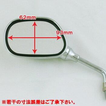 汎用丸型ミラーメッキタイプ正ネジ10mmカスタムパーツラウンドミラー